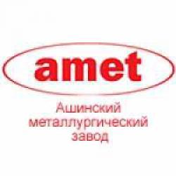 Как сообщила агентству «Урал-пресс-информ» пресс-секретарь ОАО «Ашинский метзавод» Анастасия Гусе