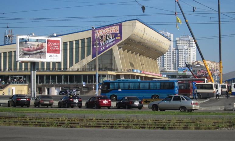 В Челябинске начинают работу по прекращению деятельности автовокзала «Центральный», расположенног