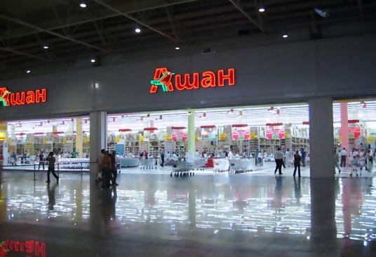 По информации пресс-службы райсуда, с февраля по март осужденные находились в торговом зале и под