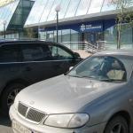 Как сообщили агентству «Урал-пресс-информ» в пресс-службе банка, в частности, существенно снижены