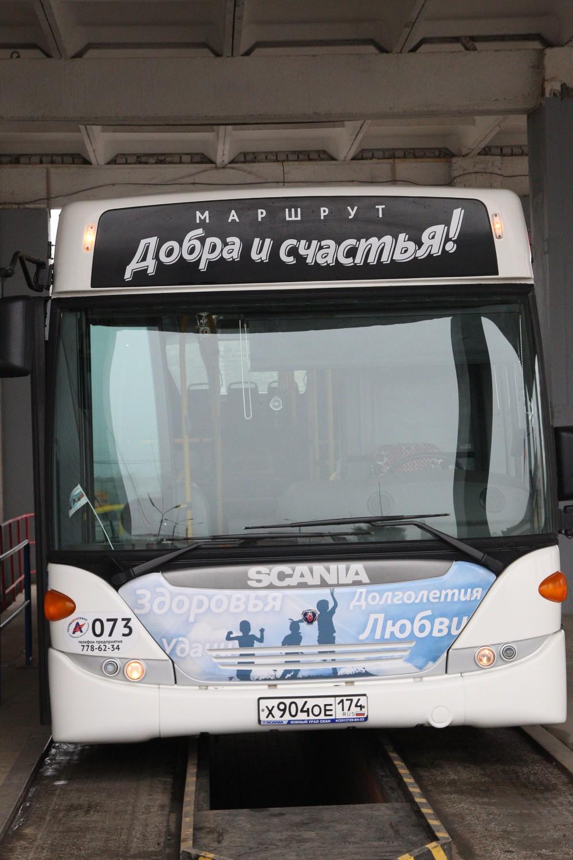 Направление ЧМК – АМЗ станет экспериментальным в одновременном использовании автобусов средней и