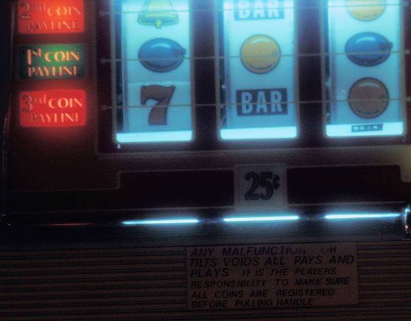 По информации УМВД России по Челябинску, на момент появления полицейских игровые автоматы функцио