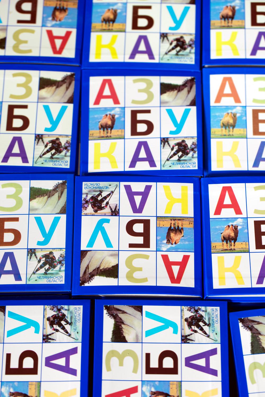 Азбука в удобном формате 10 на 10 сантиметров издана в производственном объединении «Книга» тираж