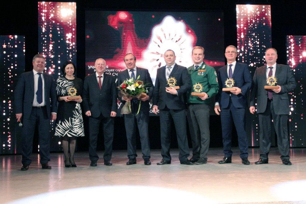 По традиции, премия присуждается тем, кто сыграл особо значимую роль в улучшении качества жизни г