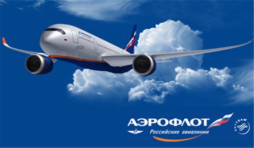 Как сообщается на официальном сайте авиаперевозчика, первого февраля отменен рейс SU1420/1421 Шер