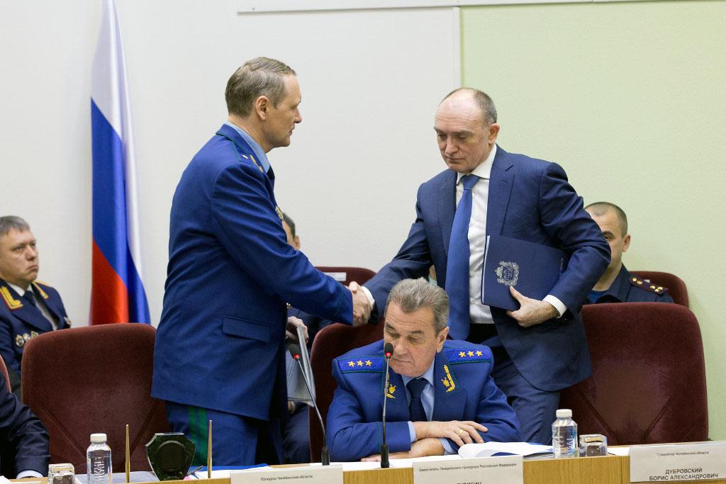 Губернатор Челябинской области Борис Дубровский высоко оценил деятельность региональной прокурату
