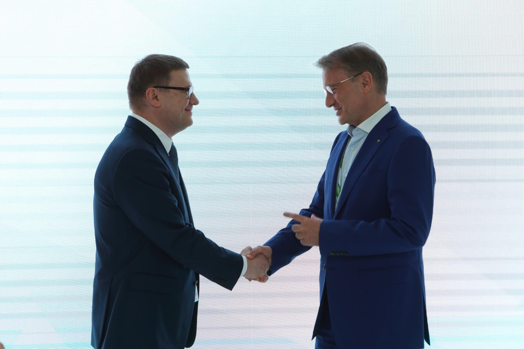 Руководитель Челябинской области Алексей Текслер и президент, председатель Правл