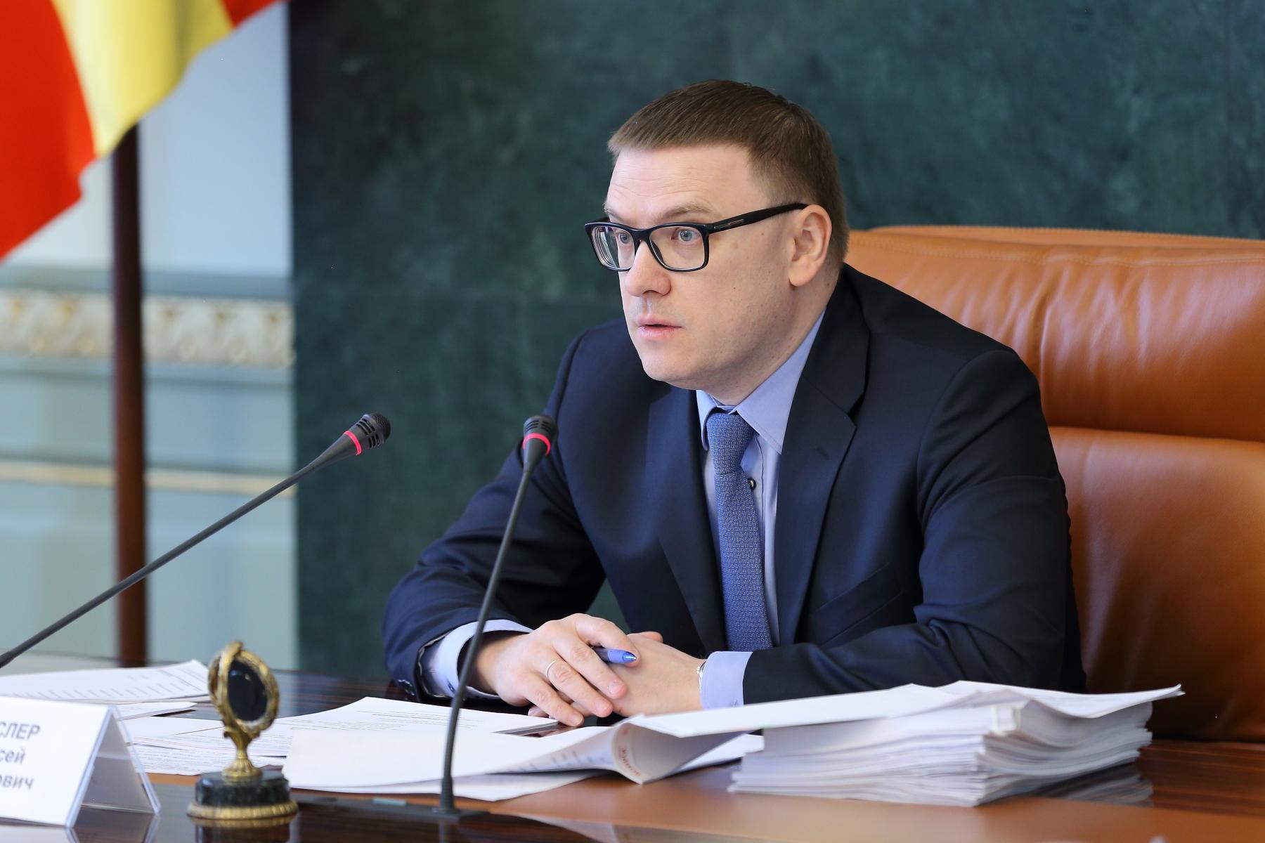Официальный аккаунт временно исполняющего обязанности губернатора Челябинской области Алексея Тек