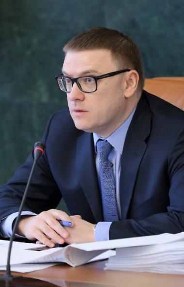 Губернатор Челябинской области Алексей Текслер призвал главу муниципальных образований обратить п