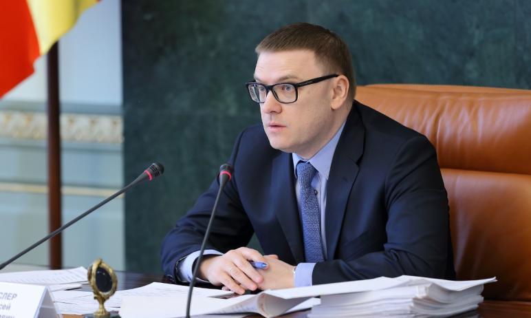 Губернатор Челябинской области Алексей Текслер поручил Главному контрольному управлению региона п