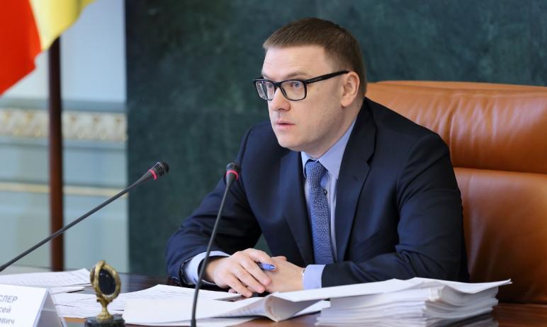 Губернатор Челябинской области Алексей Текслер выразил надежду, что в 2021 году региону удастся в