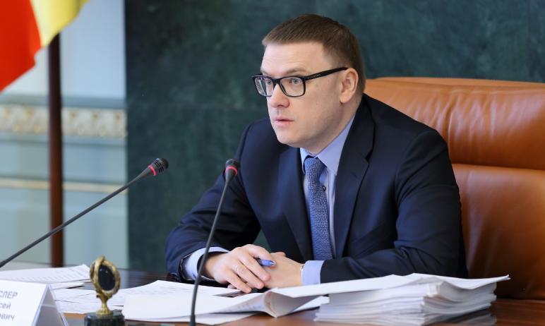 Губернатор Челябинской области Алексей Текслер поручил обеспечить антитеррористическую защищеннос