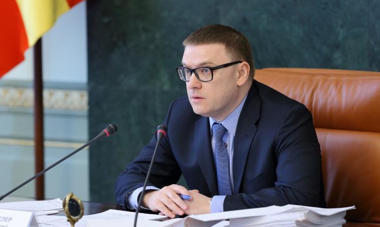 Губернатор Челябинской области Алексей Текслер выразил соболезнования жителям Татарстана в связи