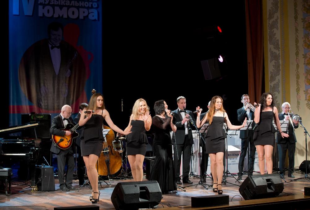 В Челябинске открылся IV Фестиваль музыкального юмора Игоря Бутмана. Вчера, 6 февраля, на сцене К