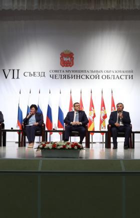 Муниципальным образованиям Челябинской области для полноценного развития не хватает «свежего возд