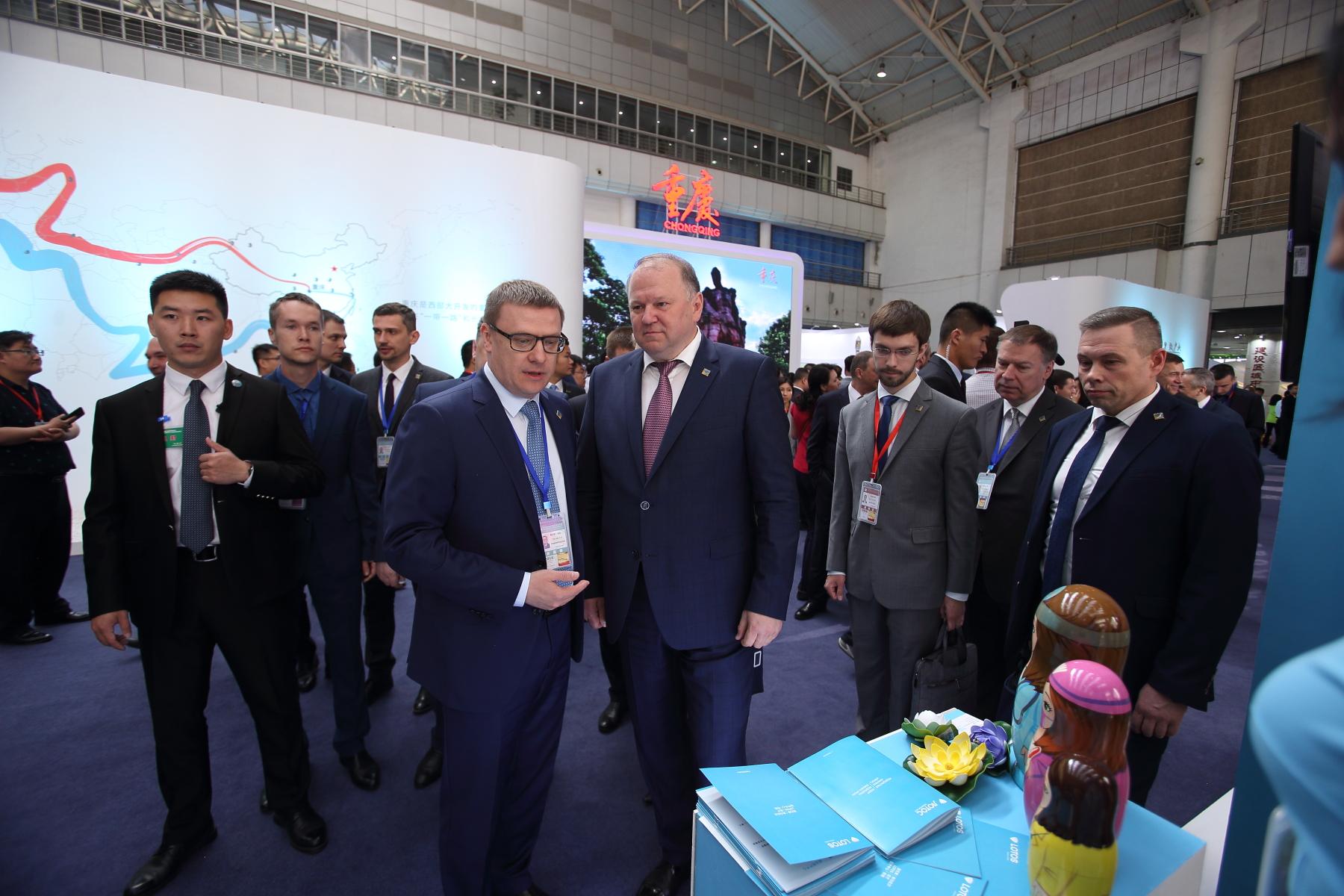 Глава Челябинской области Алексей Текслер презентовал потенциал Челябинской области на IV Междуна
