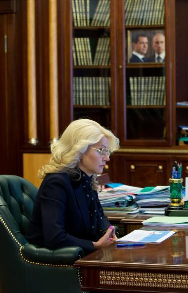 В Челябинской области в перспективе могут открыть центр генетических исследований и раньше срока