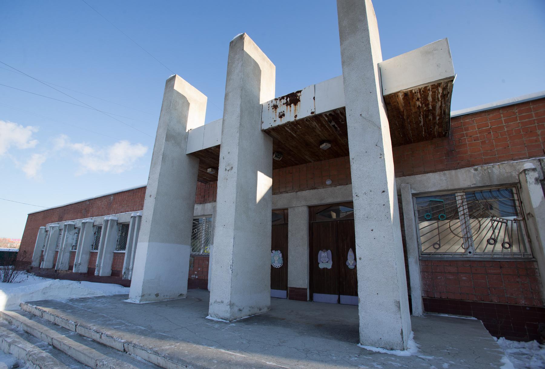 Здание детской филармонии в Челябинске, которое 10 лет назад было признано аварийным, реконструир