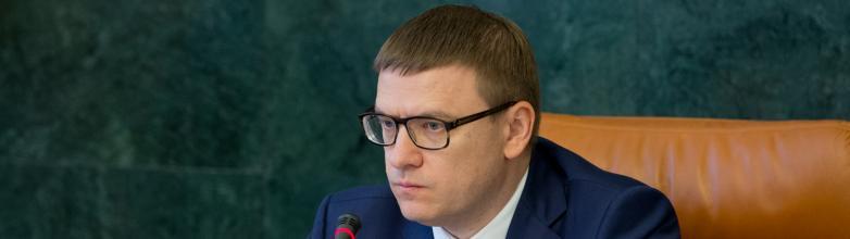 Глава Челябинской области Алексей Текслер провел заседание антинаркотической комиссии. Главной те