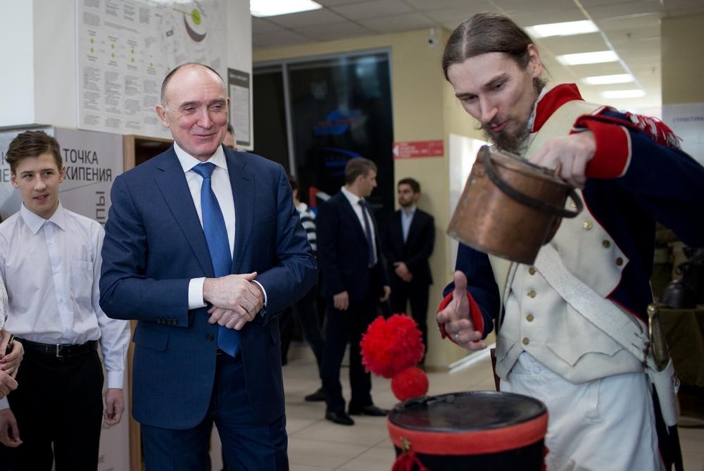 В Челябинской области финансовая поддержка проектов общественных организаций из регионального бюд