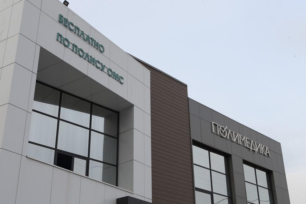 Запуск нового объекта реализован в рамках инвестиционного соглашения между ООО «Медицинской Инвес