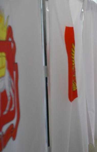 Первые лица Челябинской области 8 сентября приняли участие в Едином дне голосования.  Гл