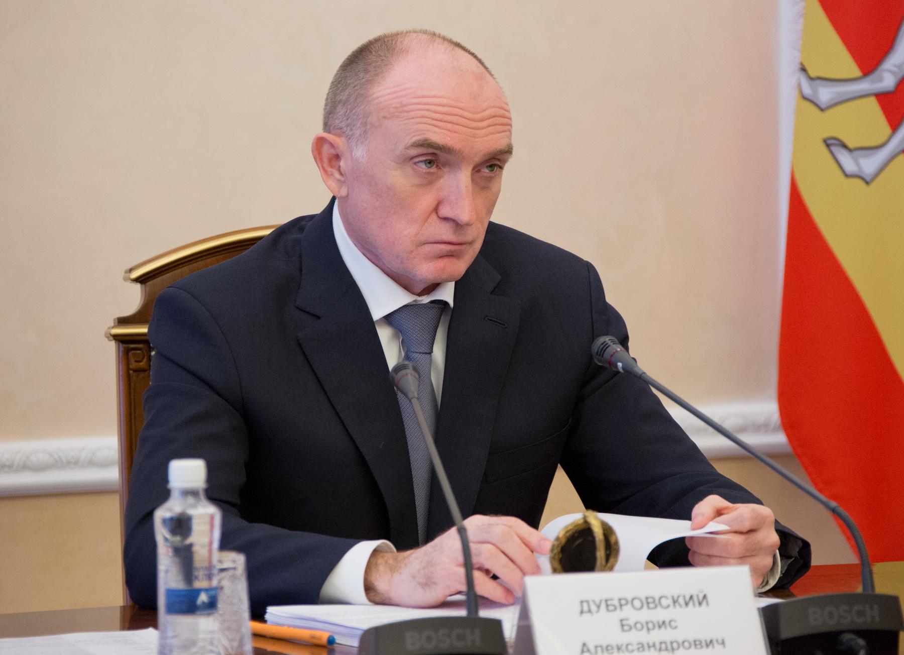 Губернатор Челябинской области Борис Дубровский пока не намерен принимать никаких кадровых решени