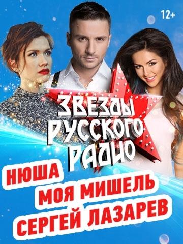 Впервые в Челябинске в рамках грандиозного и беспрецедентного всероссийского тура