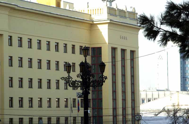 Как сообщили агентству «Урал-пресс-информ» в пресс-службе банка, с учетом постоянно действующих л