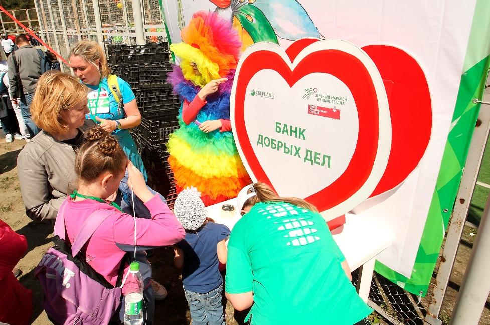 Почти 6 тысяч 500 жителей Челябинска и гостей города приняло участие в седьмом Зеленом марафоне С