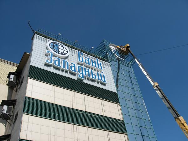 Как сообщили агентству «Урал-пресс-информ» в пресс-службе банка, работать в Краснодарском крае Ба