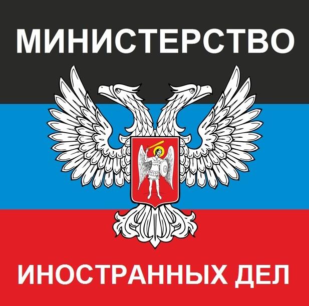 Как сообщила агентству «Урал-пресс-информ» и.о. начальника отдела по связям с общественностью Мар