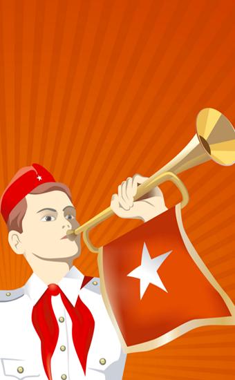 Как сообщили агентству «Урал-пресс-информ» в управлении молодежной политики регионального минобрн