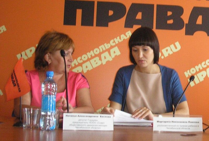 Как сообщила агентству «Урал-пресс-информ» депутат Челябинской городской думы, председатель ЧООО