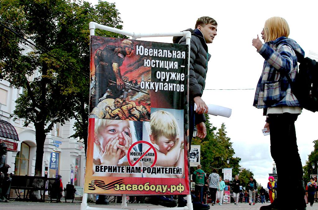 13 и 14 ноября 2017 года представители челябинского отделения «Родительского Всероссийского Сопро