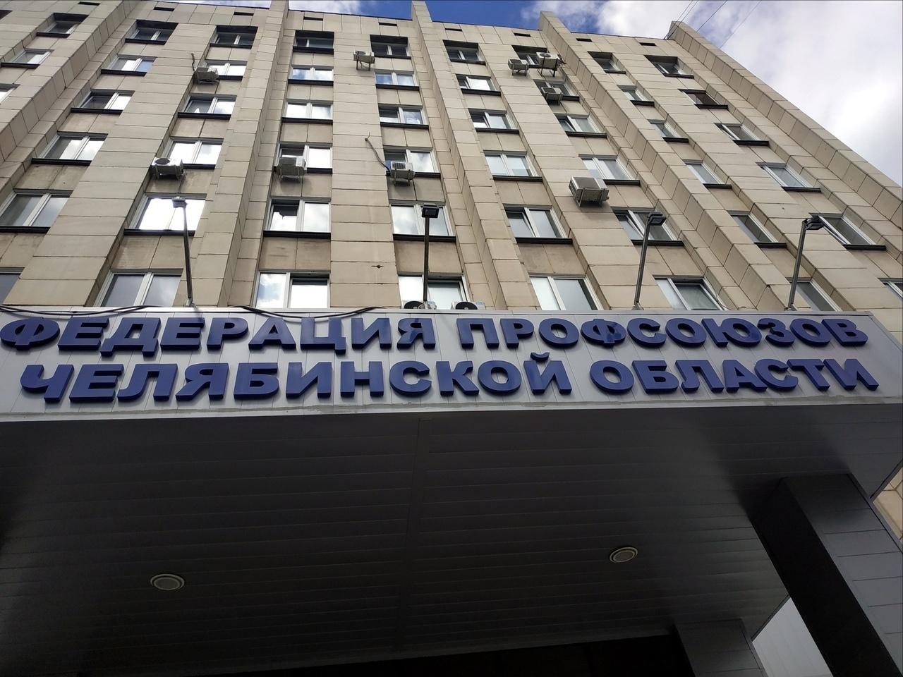 В Челябинске сегодня, 13-го июня, состоялось пленарное заседание первого для южноуральской столиц