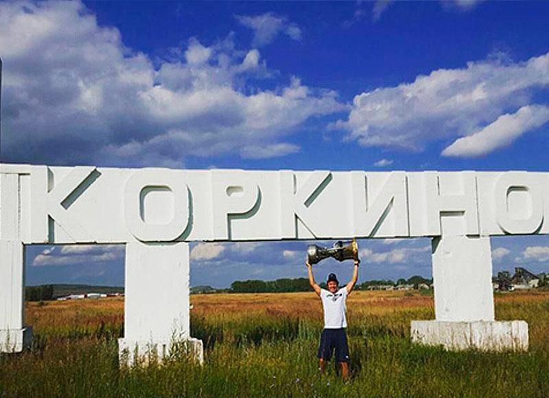 Уроженец Коркино (Челябинская область) Артемий Панарин, в свои 27 лет являющийся одним из лучших