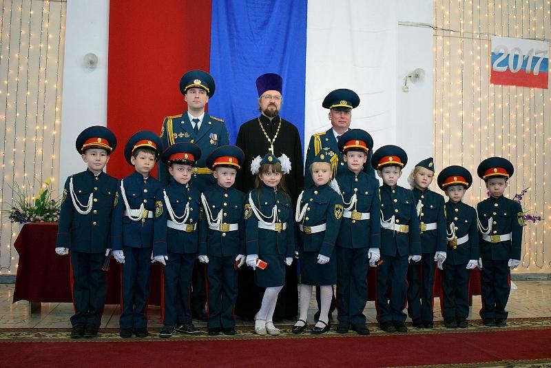 Юных напутствовали благочинный Озёрско-Кыштымского района протоиерей Димитрий Шорин и заместитель