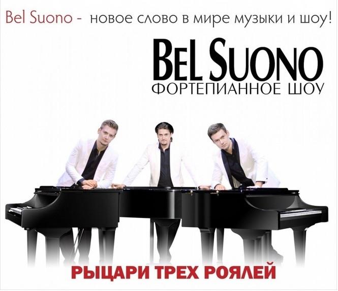 Впервые в Челябинске седьмого октября на сцене Дворца Железнодорожников состоится необыкновенный