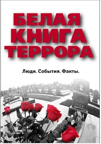 Для этого в Магнитку приехал создатель книги Андрей Худолеев. Перед собравшимися также выступили