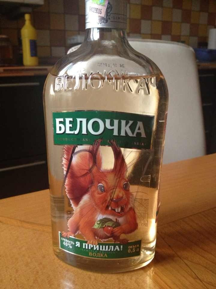 «По алкоголю могу сказать — 300 рублей минимальная цена, 10 долларов в пересчете на современный к