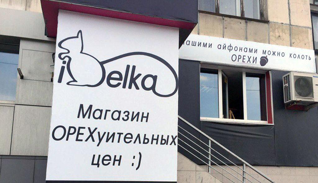 Как сообщили агентству «Урал-пресс-информ» в УФАС по Челябинской области, магазин находится на Св