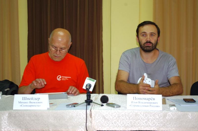 Об этом сегодня, 31 августа, на пресс-конференции в Челябинске заявили участники протестного меро