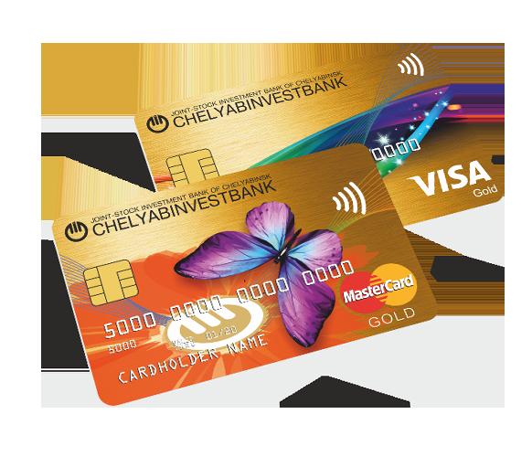 Это новое поколение банковских карт, которые позволяют оплачивать покупки, не вставляя карту в то