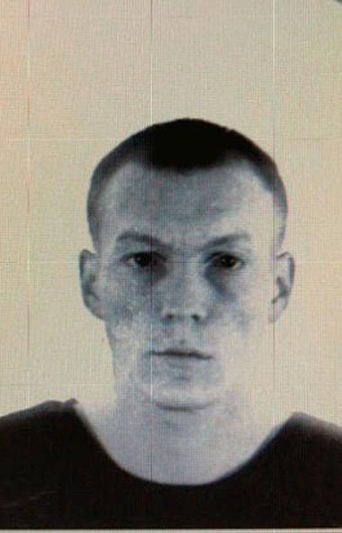 Полицейские Челябинска задержали мужчин, ограбивших школьниц и надругавшихся над ними. С ни