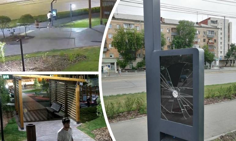 В Челябинске задержан молодой человек, разбивший 27-го июня экран «умной» опоры, расположенной в