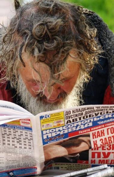 Общероссийский народный фронт приглашает редакции региональных и местных СМИ поддержать инициатив
