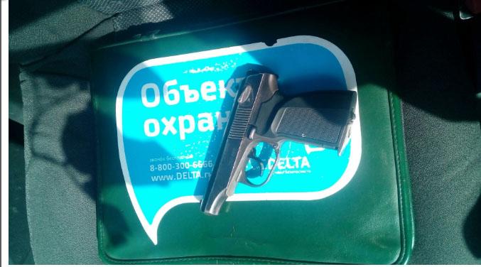 В Магнитогорске (Челябинская область) охранник разоружил грабителя на месте преступления, вместе