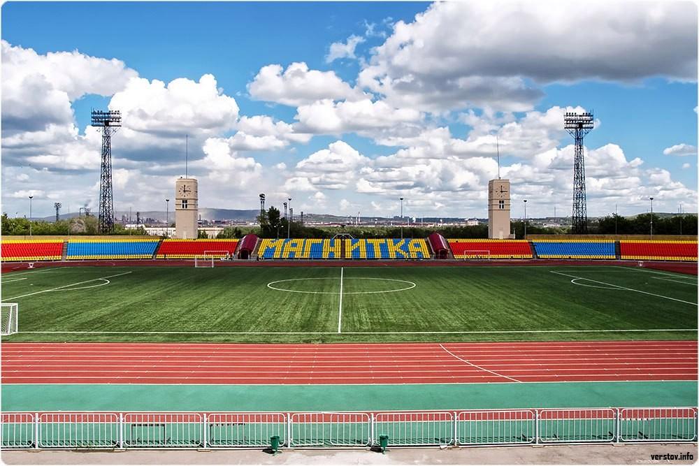 «Сейчас мы заканчиваем реконструкцию Центрального стадиона в Магнитогорске. Сделали там прекр