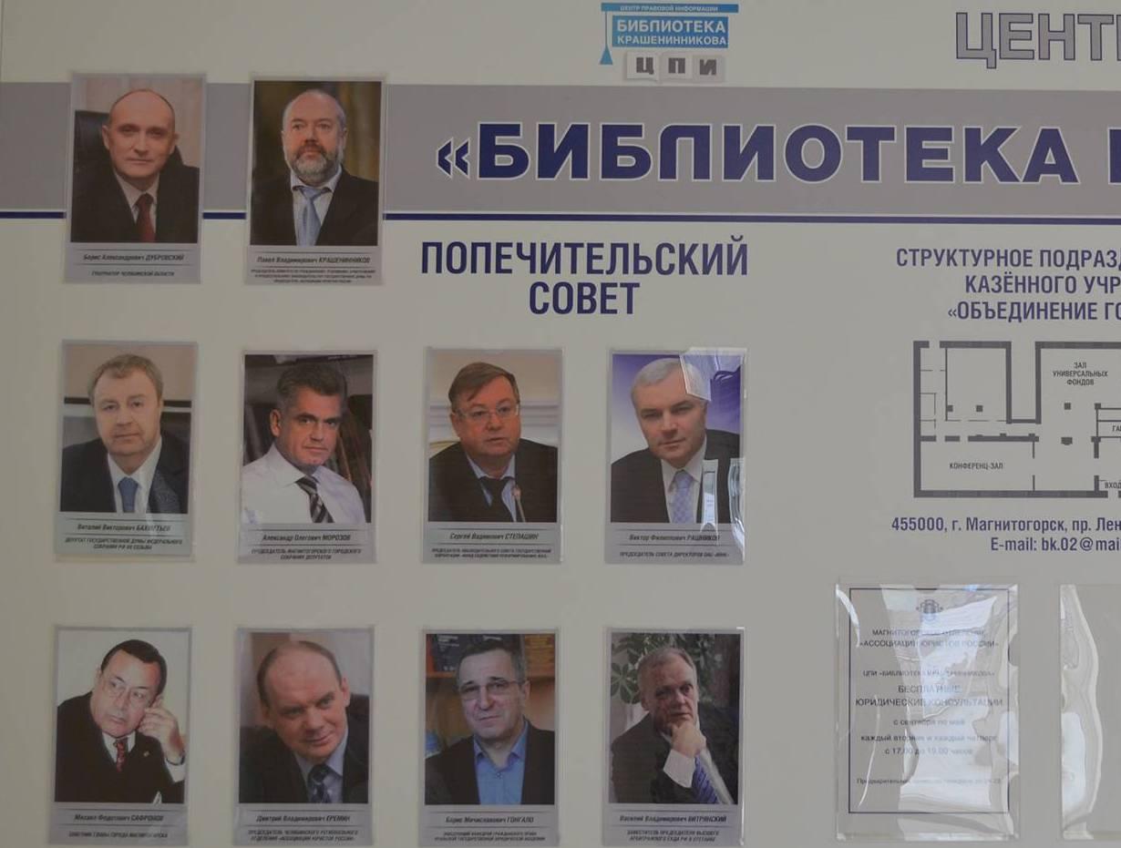 Кроме главы региона Бориса Дубровского, в совете известные люди не только област